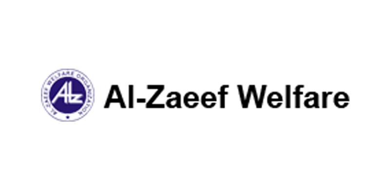 alzaeef-welfare