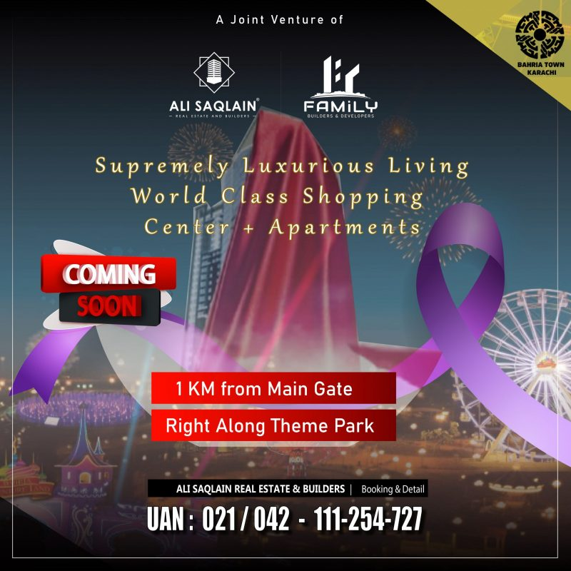 Shopping Center & Apartments   Ali Saqlain