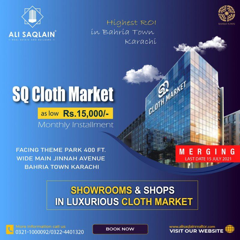 sq cloth market